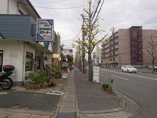 京都広沢郵便局からひつじの風を見ると